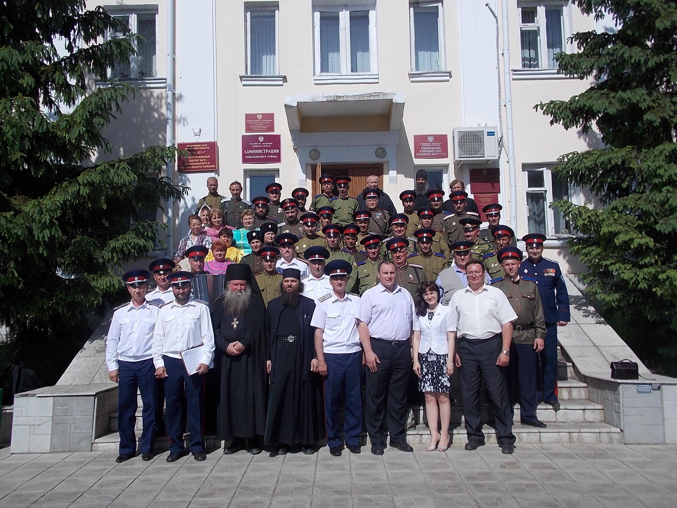 Посвящение в атаманы Отрощенко А.В..24 мая 2013 год. г.Новосиль. Администрация.