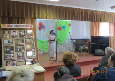 4427_100-letie_arhivnoi_sluzhby_Rossii
